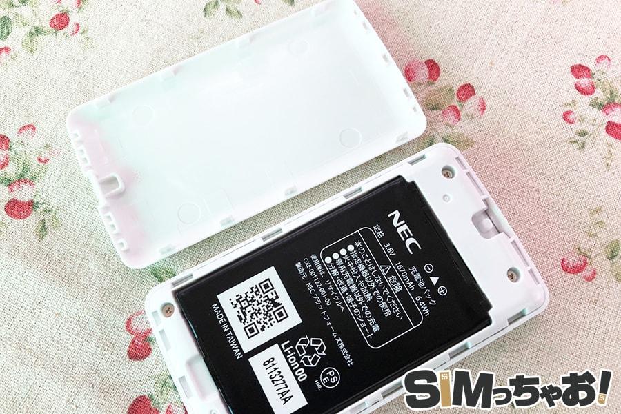 Aterm MP01LNのバッテリー画像