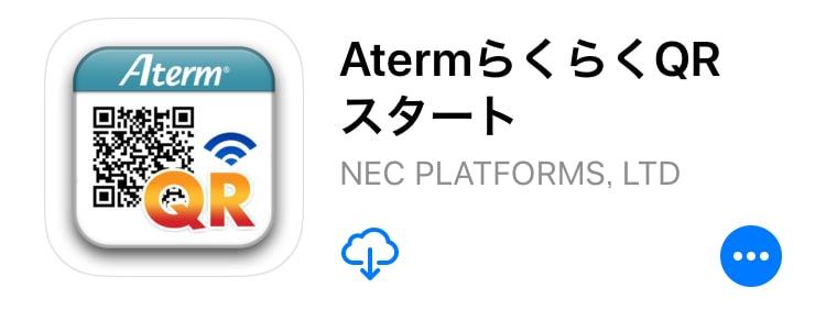 Aterm らくらくQR スタートアプリの画像
