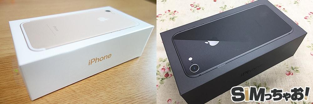 SIMフリーのiPhone画像