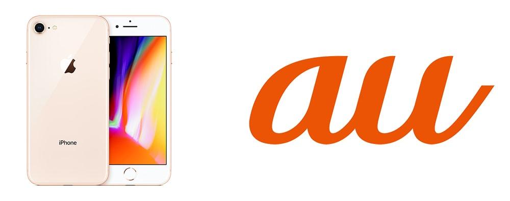 iPhone8×au