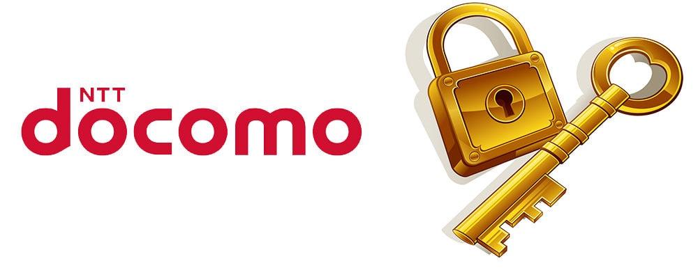 ドコモSIMロック解除の画像