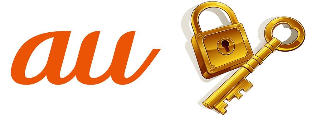 auSIMロック解除の画像