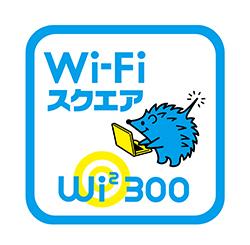 wi2300