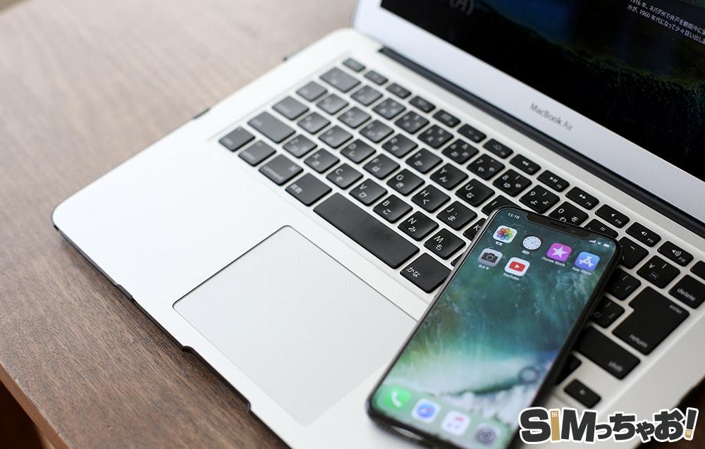 MacとiPhoneXの画像