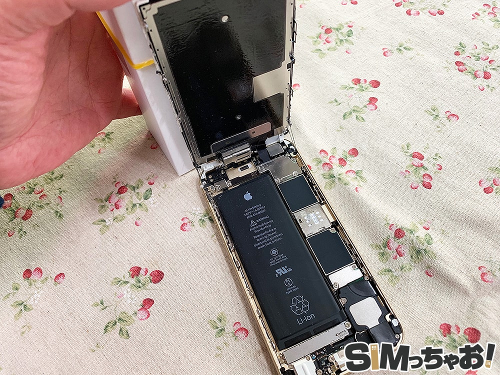 iPhoneのばってりー交換画像