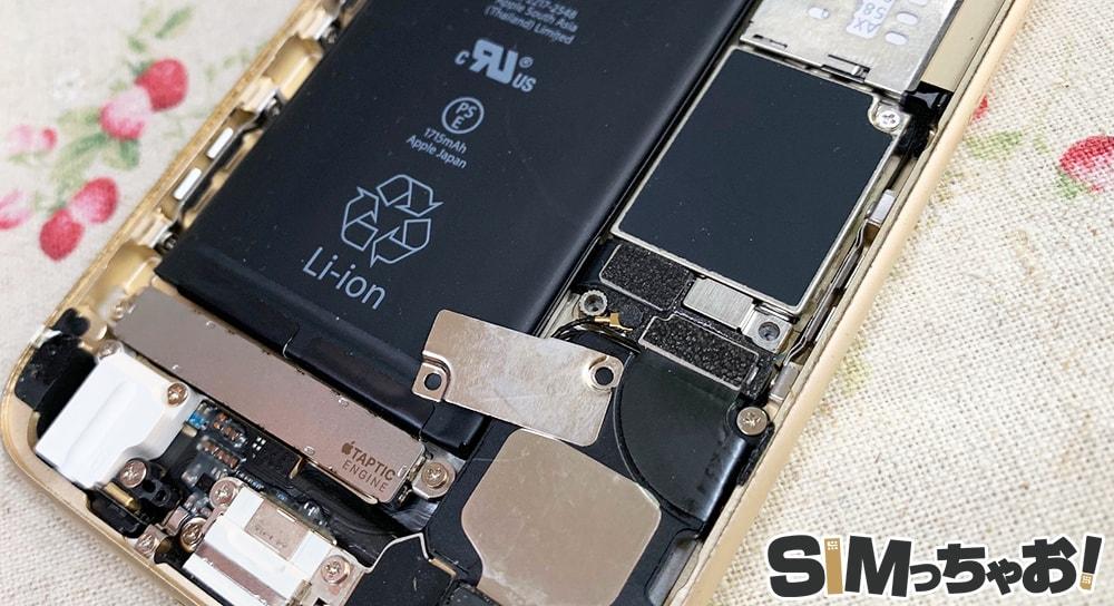 iPhoneのバッテリー交換画像