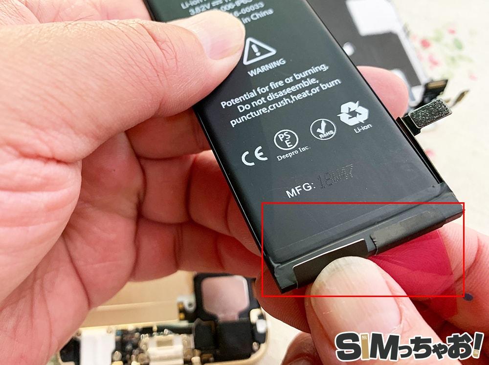 iPhoneのバッテリー交換の画像