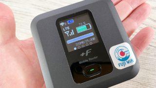 FUJI wifiでレンタルしたFS030Wの画像