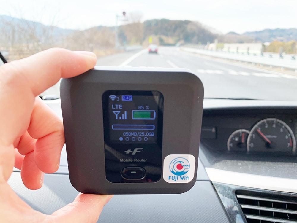 高速道路でのフジWi-Fi