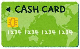 キャッシュカードのイラスト