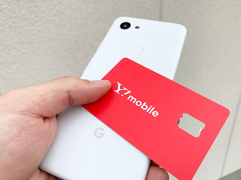 Y!mobile×GooglePixel3a
