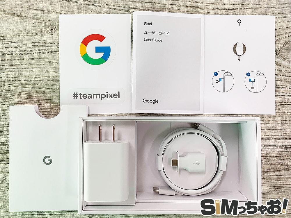 GooglePixel3aの付属品の画像