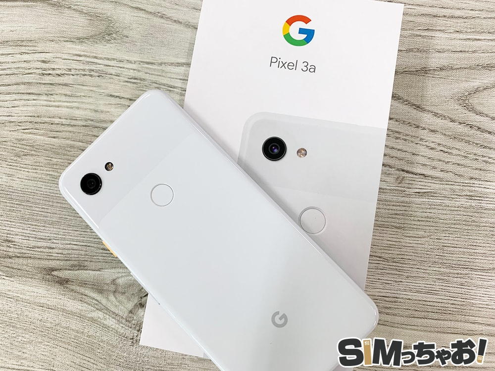 GooglePixel3aの実機画像