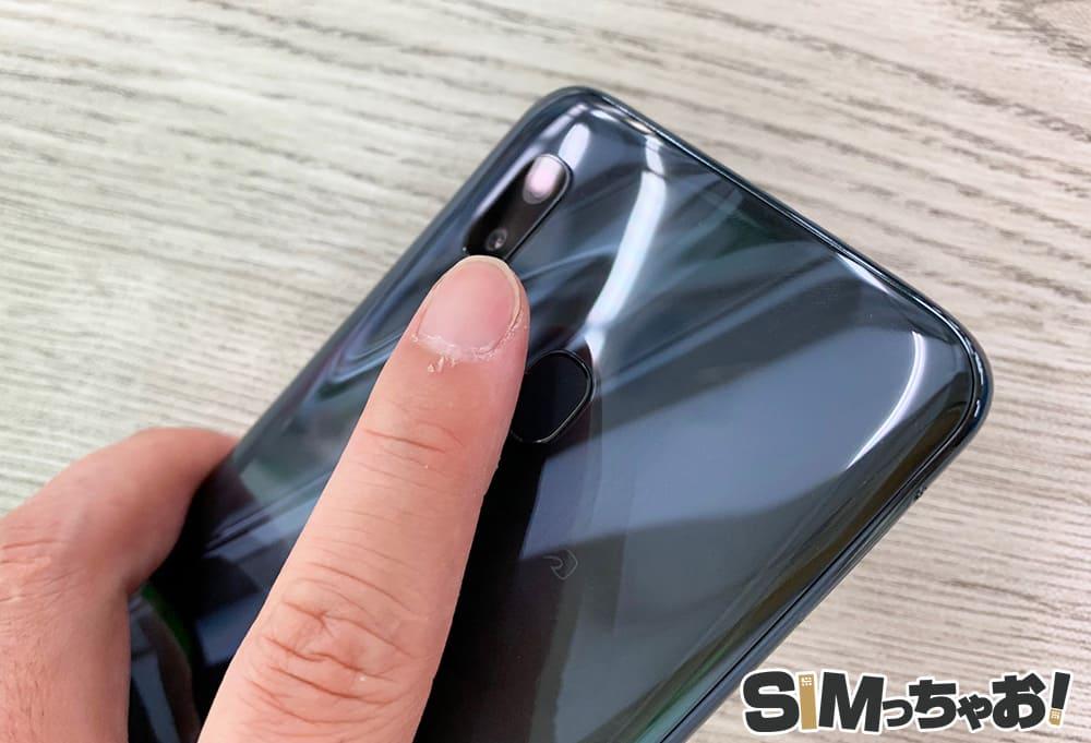 GalaxyA30の指紋センサー付近の画像