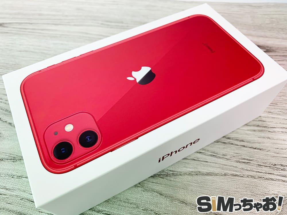 iPhone11のレッド画像