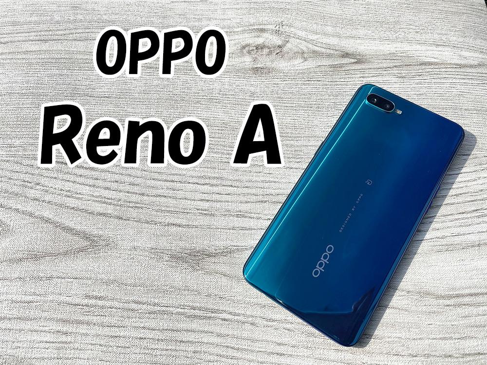IIJmio×OPPO Reno A