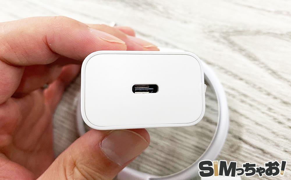 pixel4の充電機の画像