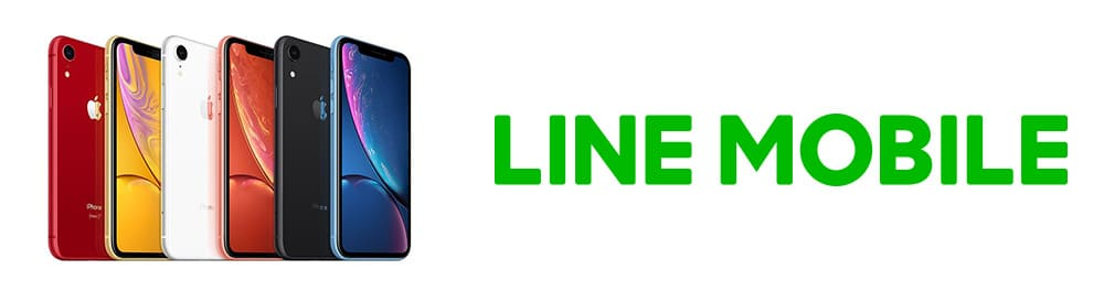 LINEモバイル×iPhonexr