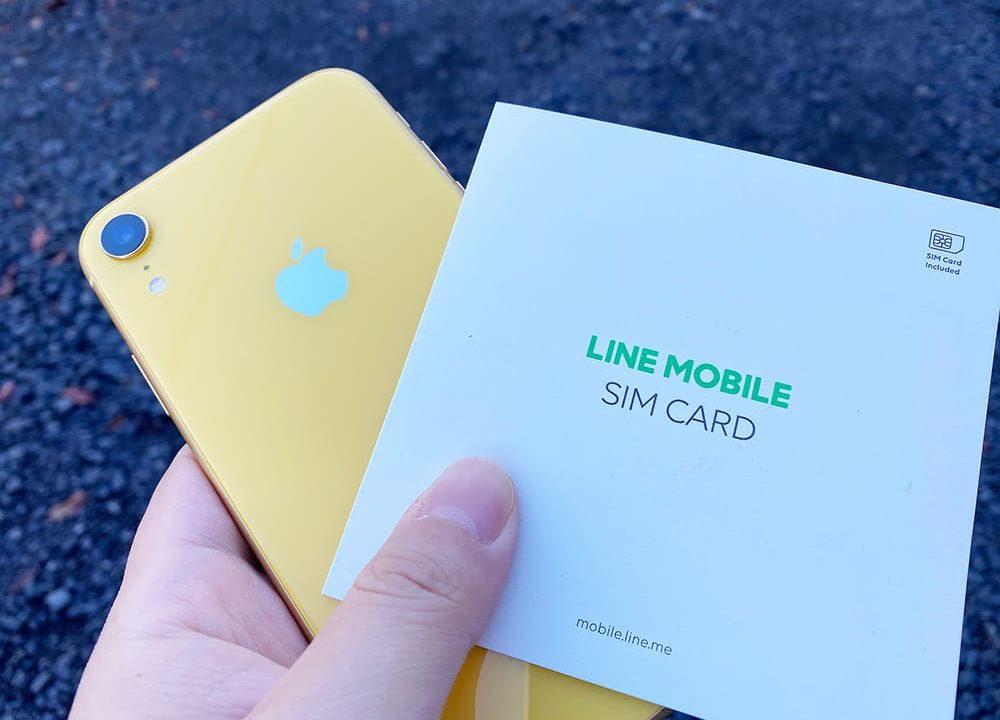 LINEモバイルとiPhonexrの画像
