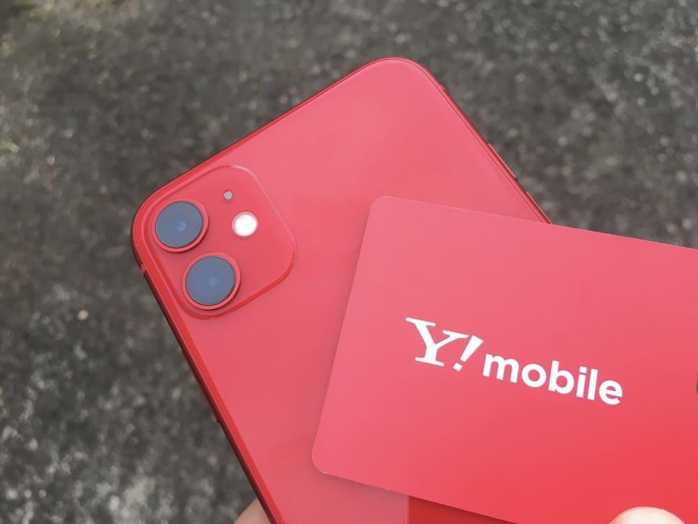 ワイモバイルのSIMカードとiPhone11の画像