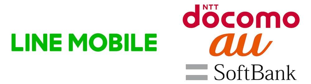 LINEモバイルはドコモ、au、ソフトバンクの3回線全てが使える