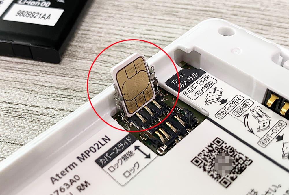 Aterm MP02LNに楽天モバイルのSIMカードをセットしている画像