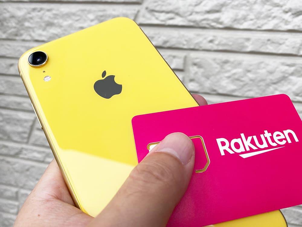 iPhonexrを楽天モバイルで使う手順