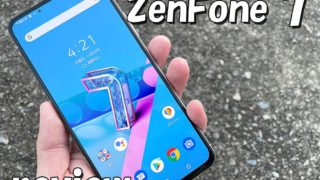 Zenfone7レビュー