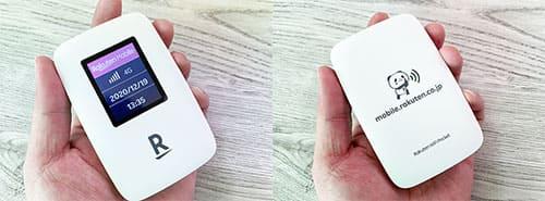 楽天WiFiポケットの実機画像